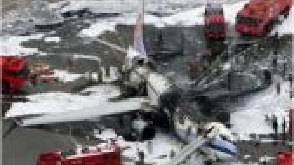 中華航空機墜落事故(愛知県:名古屋空港/現・県営名古屋空港)